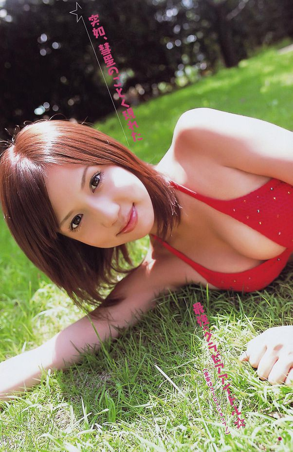 丸高愛實Marutaka Manami-029