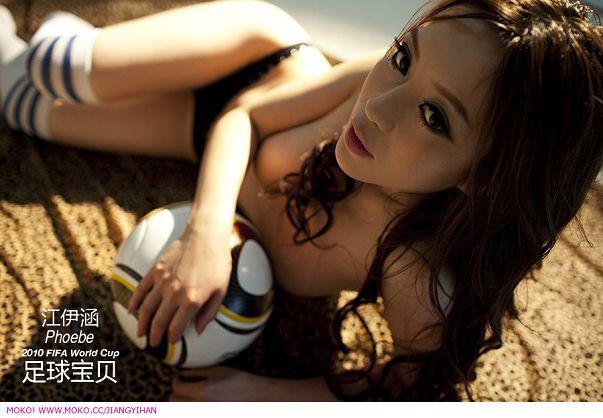 江伊涵-048
