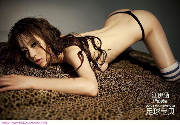 江伊涵-046