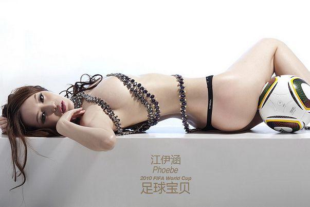 江伊涵-085