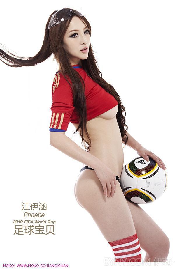 江伊涵-089