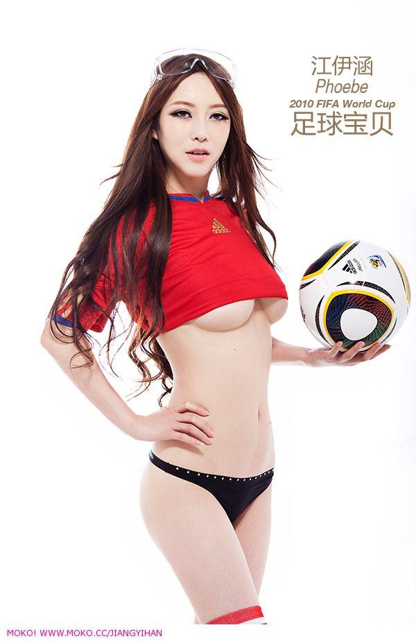 江伊涵-091