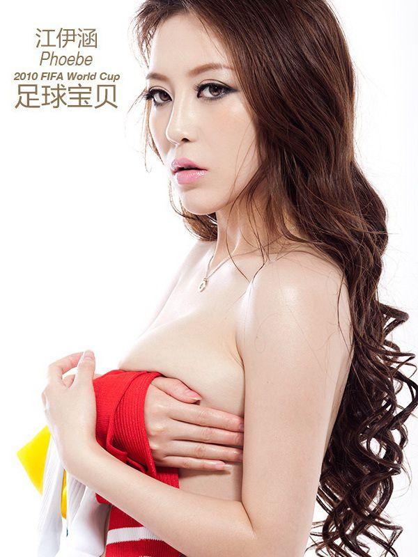 江伊涵-095
