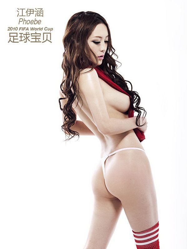 江伊涵-097