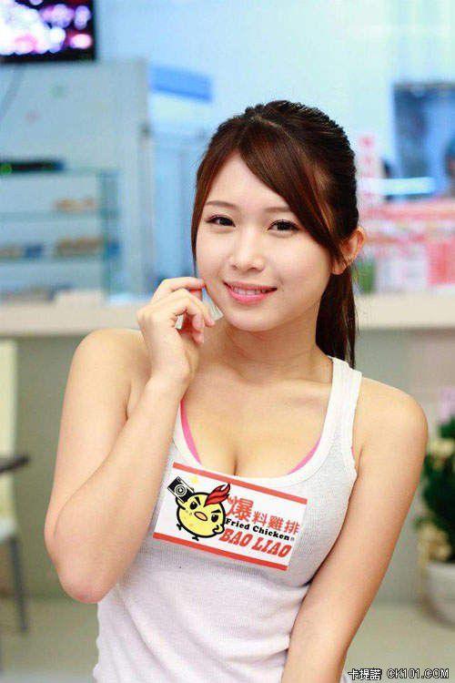 雞排妹(鄭佳甄)-074