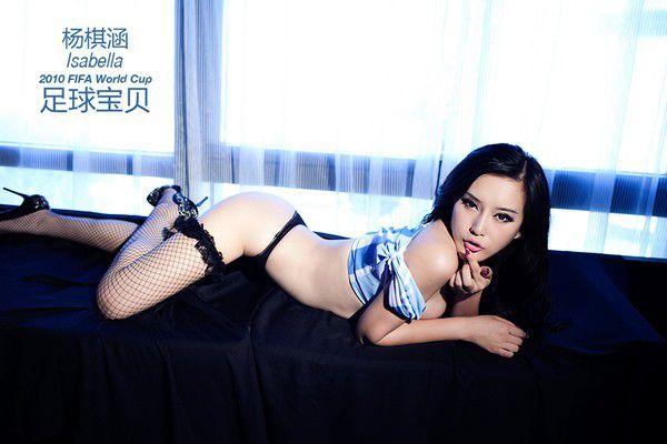 楊棋涵-006