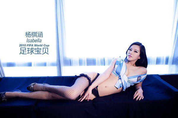 楊棋涵-009