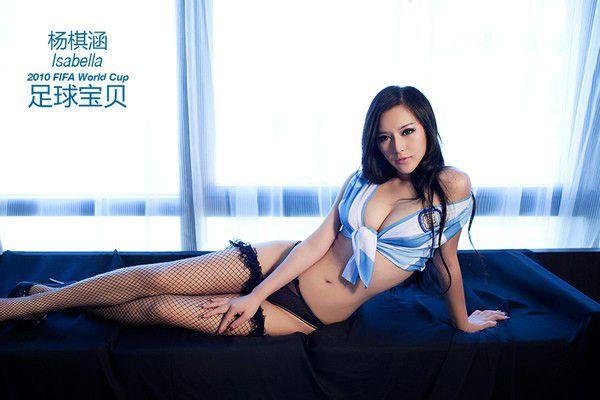 楊棋涵-010