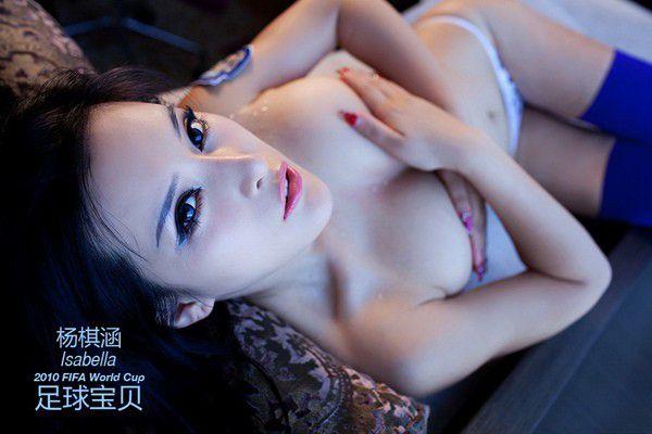 楊棋涵-013
