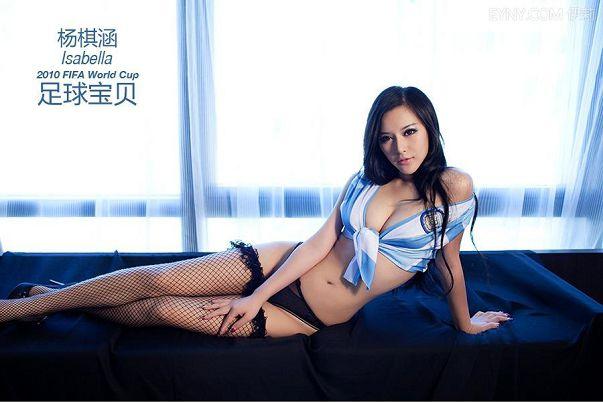 楊棋涵-033