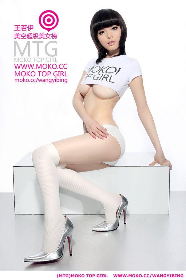 王若伊-074