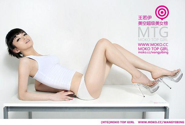 王若伊-078