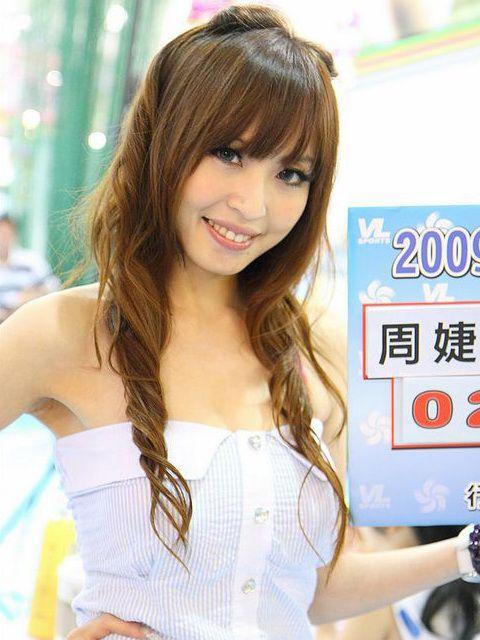 Lucy(露小西)001