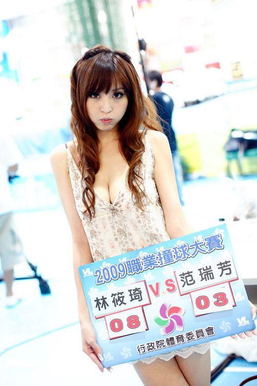 Lucy(露小西)077
