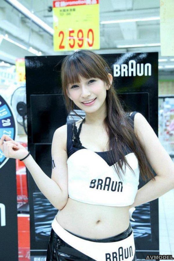 遊小米-002