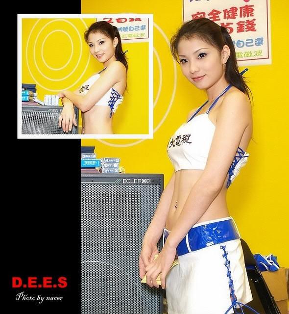 王湘瑩-079