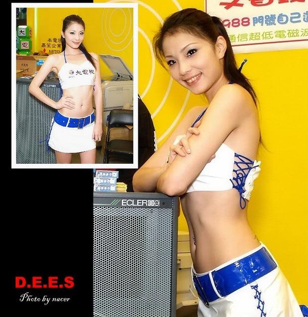 王湘瑩-080