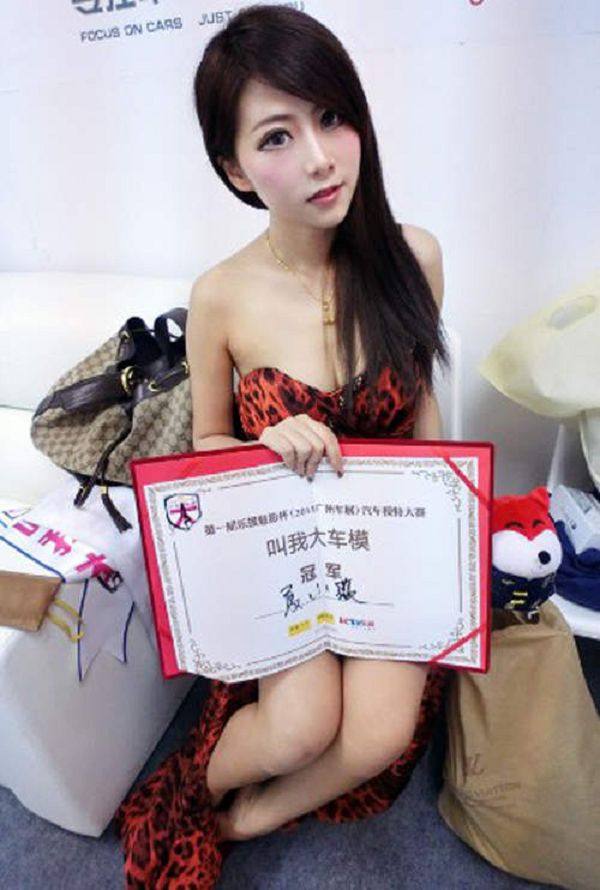 夏小薇(Vivi)-074