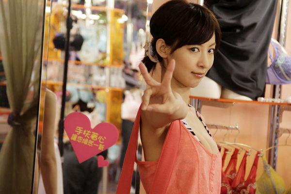 (大久保麻梨子)Mariko Okubo-024