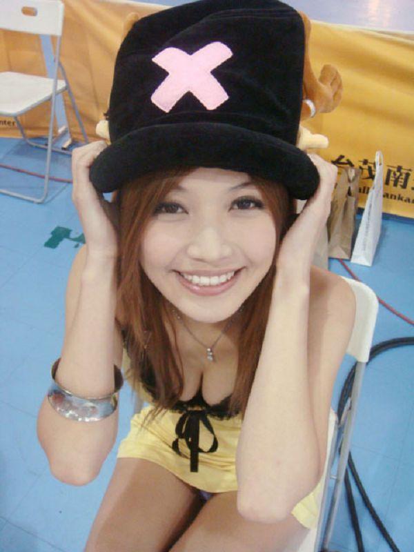 陳姿佑YoYo -084