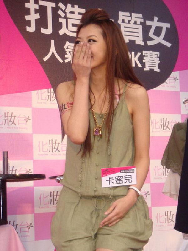 黃沛語(卡蜜兒)-039