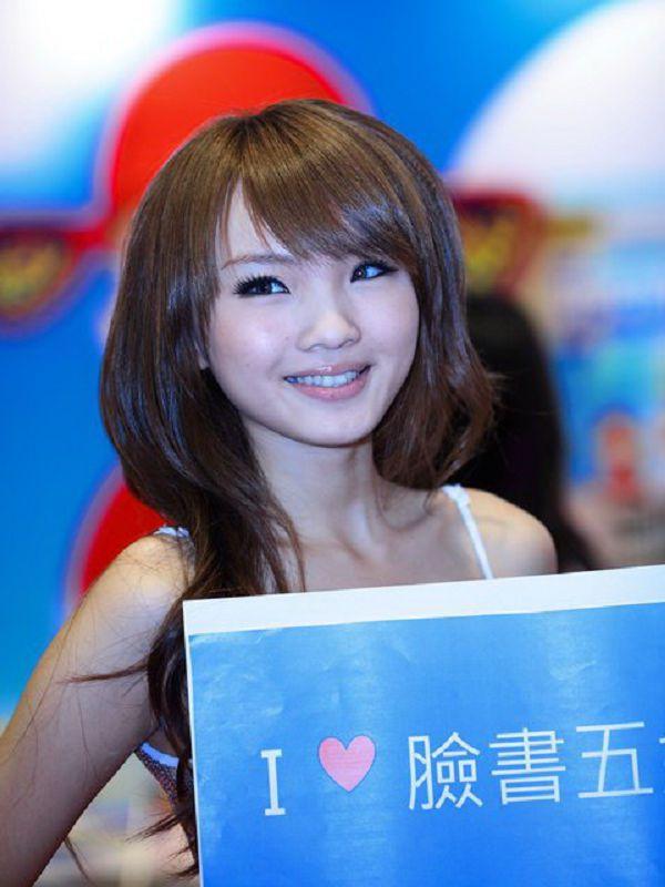 張佳瑩-048