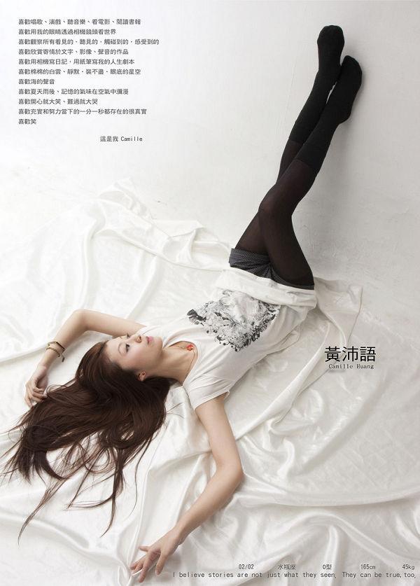黃沛語(卡蜜兒)-061