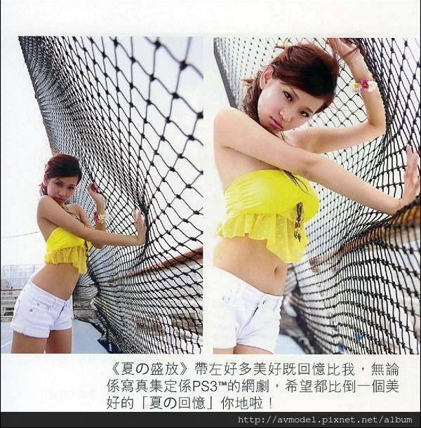 夏之盛放寫真集-012