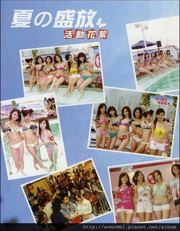 夏之盛放寫真集-081
