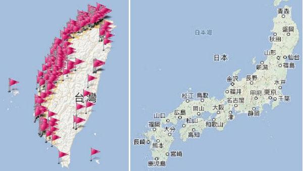 制服地圖 Uniform Map