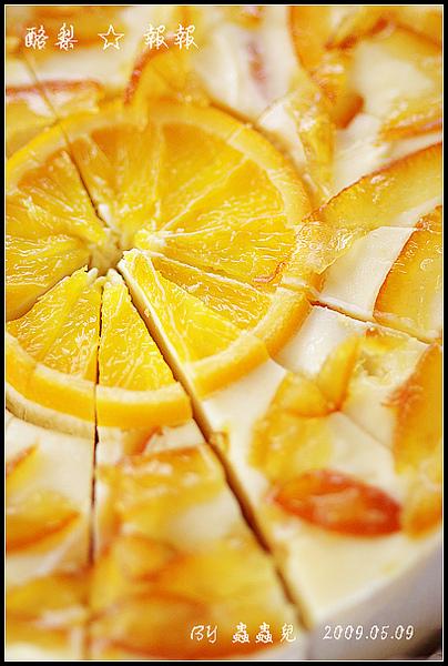 香橙乳酪蛋糕