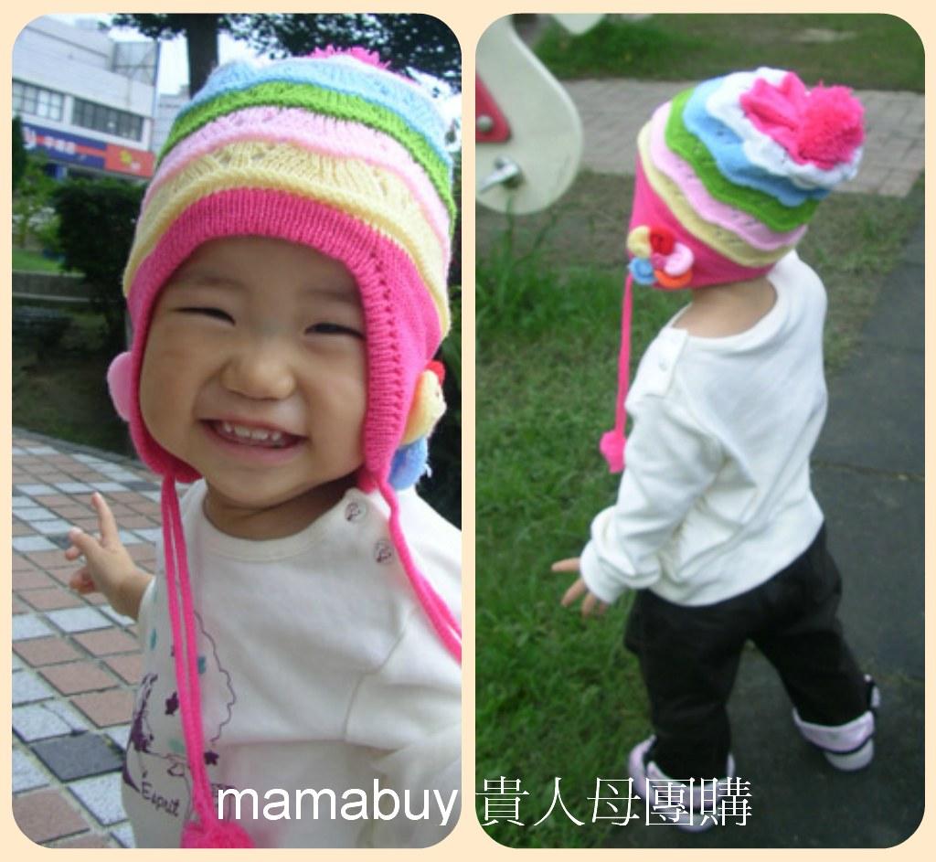 NINI帽子麻豆.jpg
