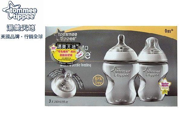 湯美250ML防脹奶瓶01