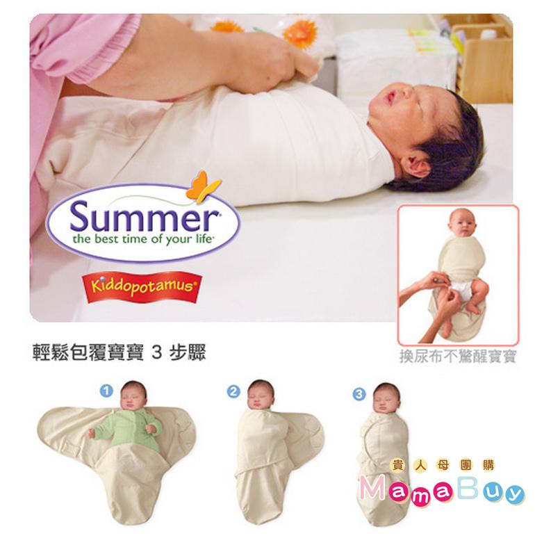 SUMMER 嬰兒包巾