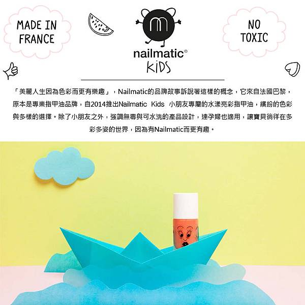 Nailmatic_Images_All03.jpg