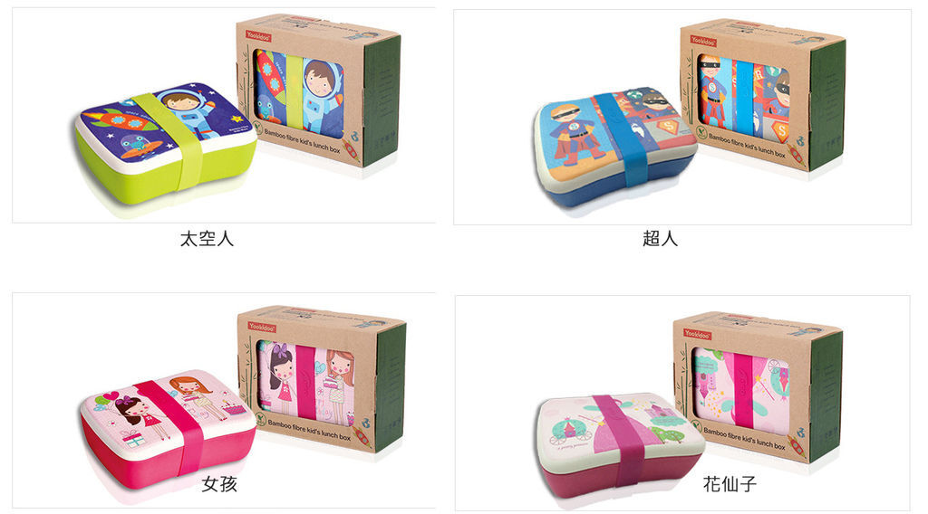 野餐盒.jpg