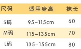 寒風.jpg