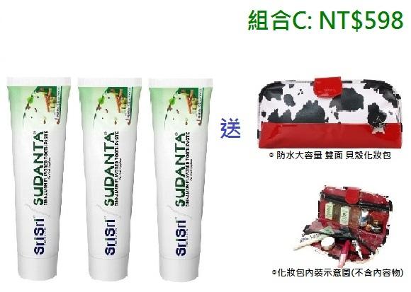 牙膏3.jpg