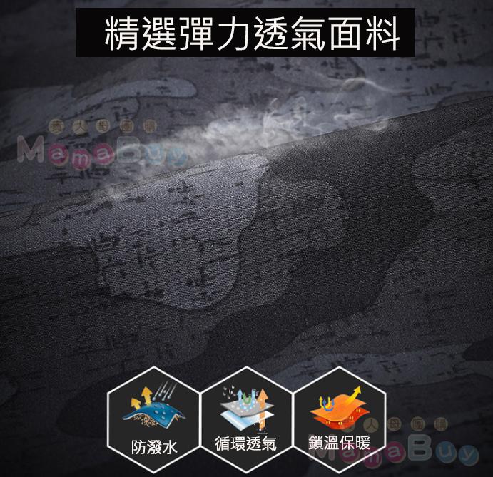 MB成人衝鋒外套01.jpg