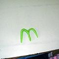 letter M_edited.jpg
