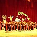 Everest 畢業典禮2008