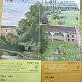 2008.8.10畢沙羅畫展