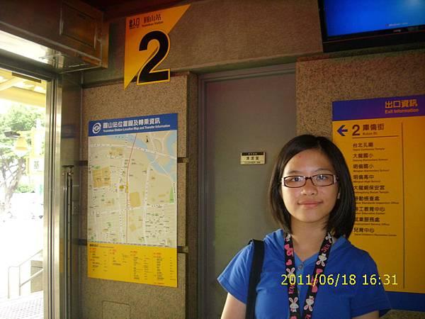 捷運圓山站2號出口