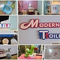 111023 Toilet restaurant
