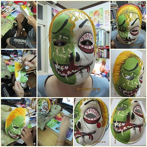 111031 Halloween Mask