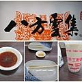 20111127 康&路易十四