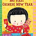 My First Chinese New Year.jpg