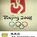 中華隊第三面銅牌