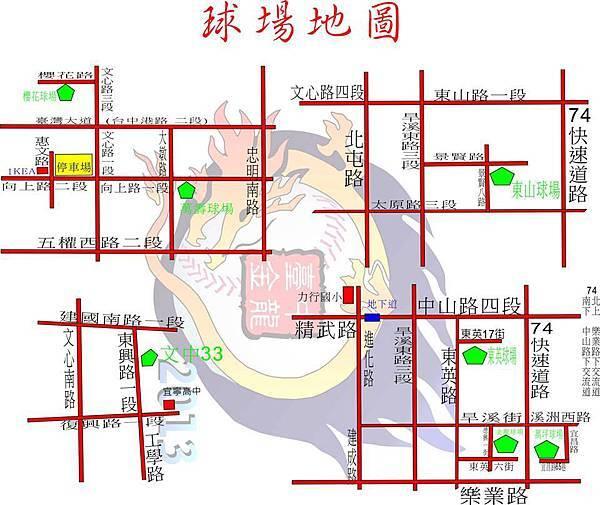 2013金龍盃球場圖