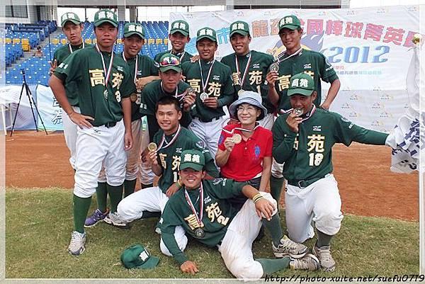 2012金龍盃